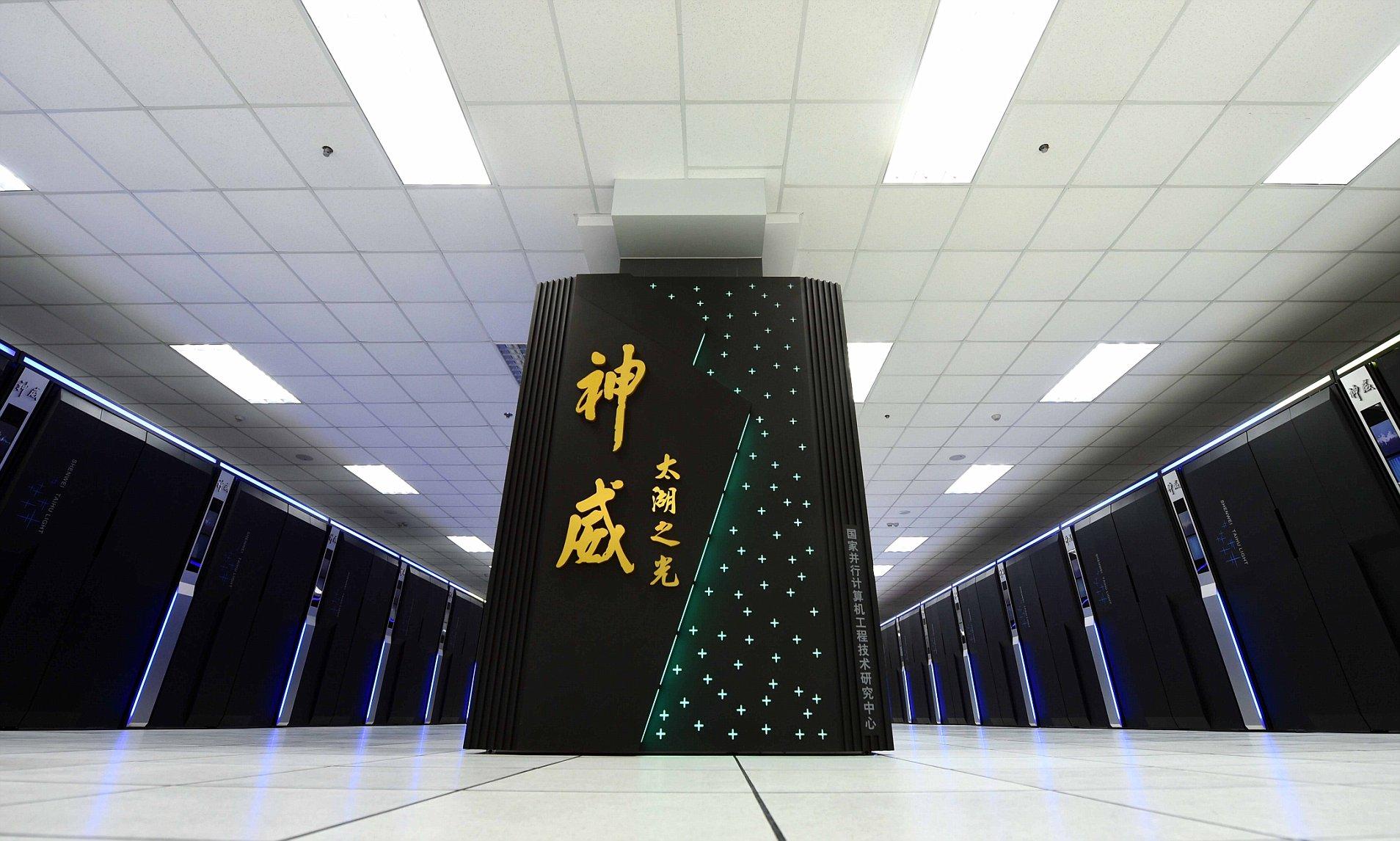 Sunway TaihuLight Supercomputer, Wuxi, Jiangsu Province, China - 20 Jun 2016