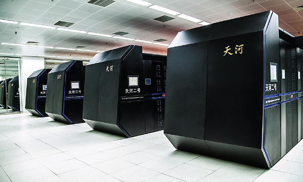 Tianhe 2 Super computer